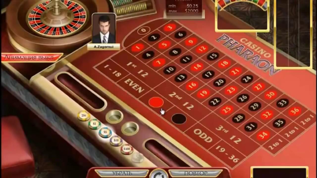 Способы игры в казино в блэкджек, маленькие хитрости скачать бесплатно игровые автоматы ке