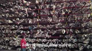 Art & Copy - Trailer with Thai Subtitle