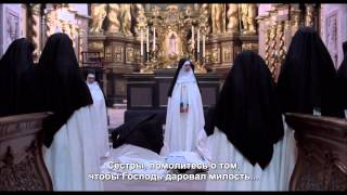 """""""Монахиня"""" трейлер HD (русский перевод)"""