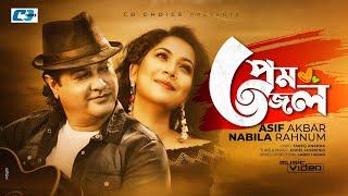 Prem Jol Asif Akbar And Nabila Rahnum Mp3 Song Download
