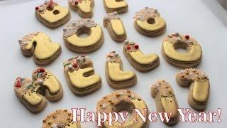 Bye Bye 2016, Hello 2017 Cookies