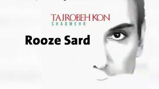 Shadmehr Aghili - Rooze Sard (Album Tajrobe Kon) 2016 Kurdish Subtitle