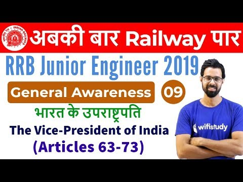 1:30 PM - RRB JE 2019 | GA by Bhunesh Sir | The Vice-President of India  (Articles 63-73)