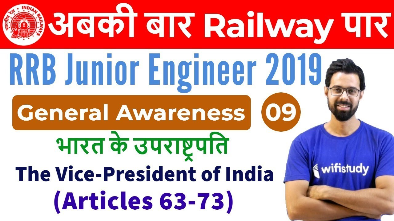 1:30 PM - RRB JE 2019   GA by Bhunesh Sir   The Vice-President of India  (Articles 63-73)