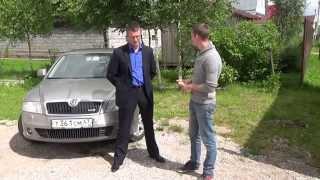 Skoda Octavia A5 Отзыв владельца о машине и о наших услугах.