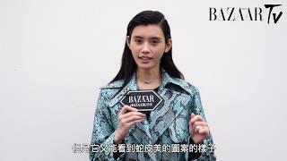 2019 秋冬米蘭時裝周直擊:名模奚夢瑤 Ming Xi 時尚觀 | Harper's BAZAAR HK TV