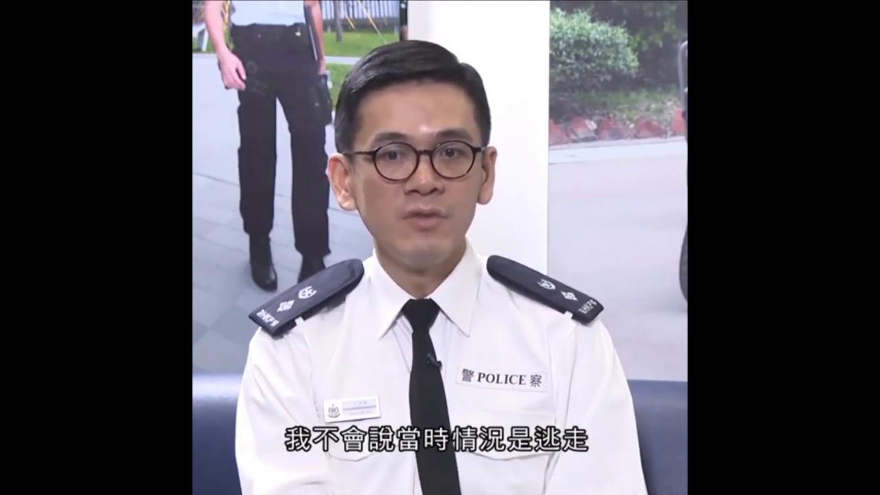 江sir hang機 3分鐘版 - YouTube