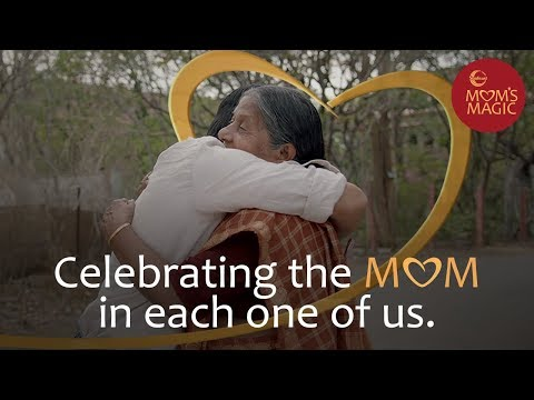 Sunfeast Mom's Magic - Celebrating the love of Moms all around us, this Mother's Day. Mp3