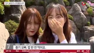 송중기 팬미팅…