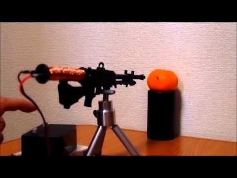 how to make a simple railgun