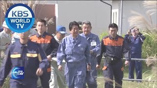 Concerns Over Japan's Radioactive Waste [KBS WORLD News Today / ENG / 2019.10.18]