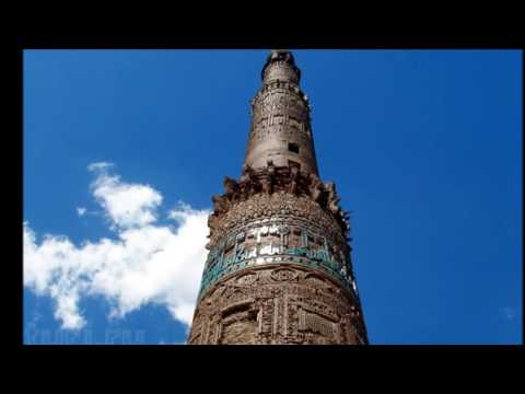 Minaret and Archaeological Remains of Jam - AFGHANISTAN