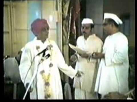 Shree Digambardas Maharaj Jayanti Utsav Kirtan 1985