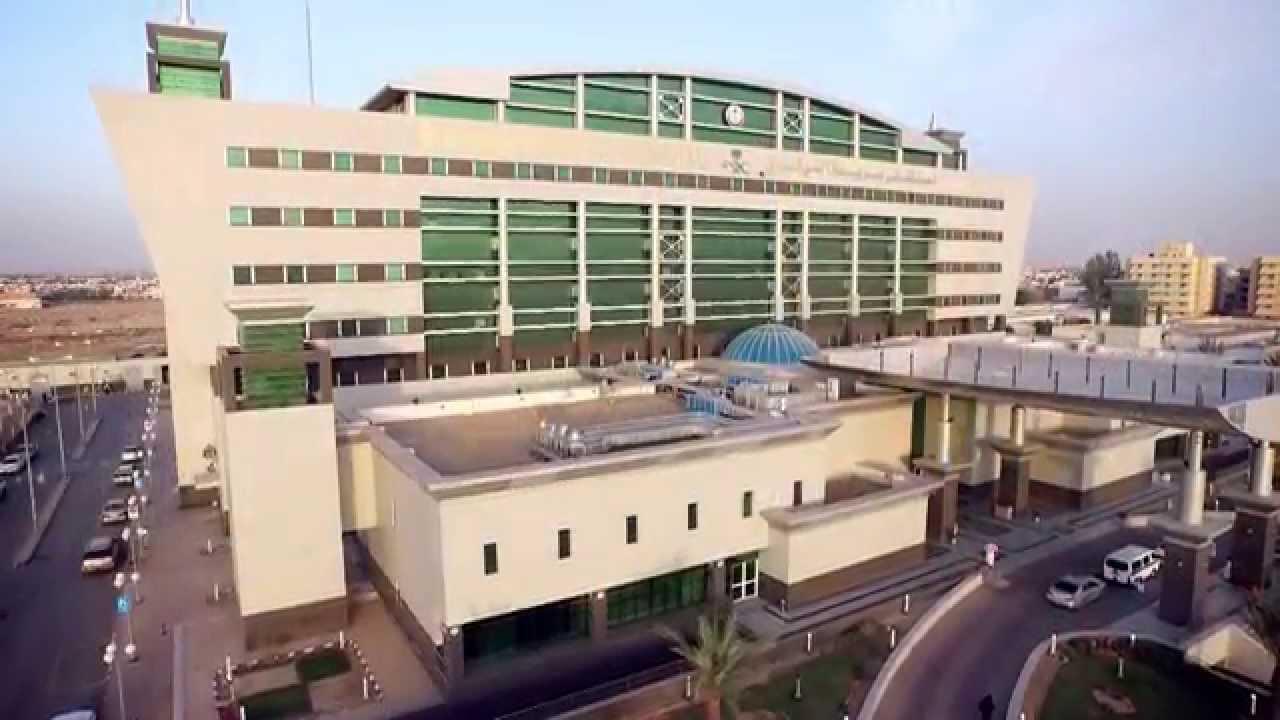 Buraidah Hospital Documentary Youtube