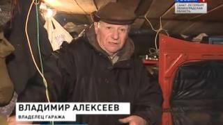 В Петербурге продолжают сносить старые гаражи(, 2016-12-04T09:45:44.000Z)