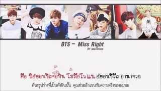 [ซับไทย] BTS (방탄소년단) - Miss Right