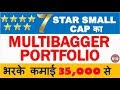 Have 35000? Make Multibagger Small Cap Portfolio with these 7 STOCKS | Fantastic Nifty