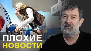 ПЛОХИЕ НОВОСТИ в 21.00 26/02/2016: Путинская говнонизация.