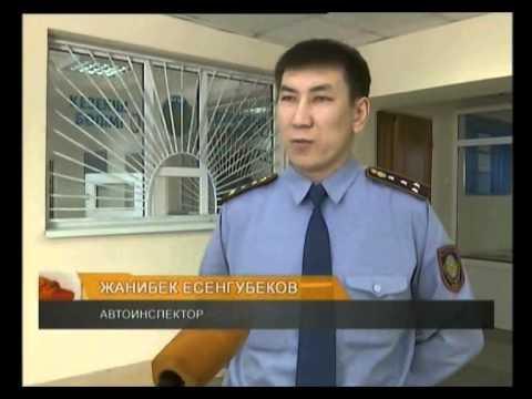 В Казахстане введены новые категории водительских прав