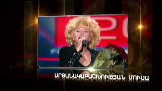 AMA 2012 ARMENIA MUSIC AWARDS Commercial IRINA ALLEGROVA - Muse Ceremony.mov