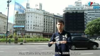 История Аргентины / History of Argentina (DeafSPB)(Своими корнями история удивительно красивой страны уходить в глубочайшее прошлое. -------------------------------------------..., 2014-10-11T18:38:53.000Z)