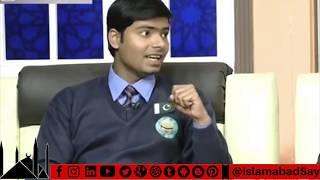 Asad Bin Azam Representing Adal Debating Society his Special Talk on APS Incident at Such Savera