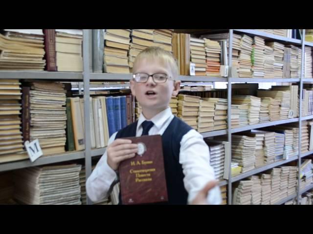 Андрей Рогов читает произведение «Листопад» (Бунин Иван Алексеевич)