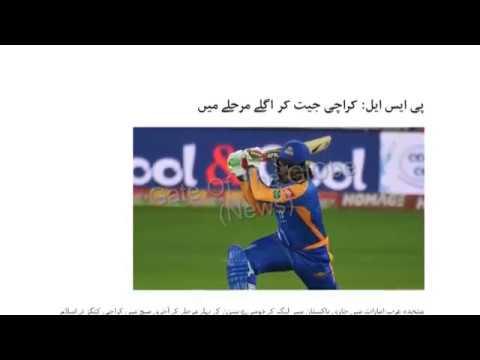 Karachi kings beat slamabad united by six wickets.