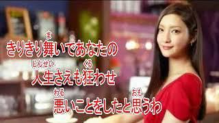山本リンダさんのCOVER曲です。 アレンジ伴奏は、あすか大地さんです。 ...