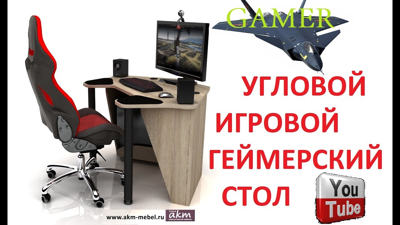 Akm-mebel представлЯет: - youtube.