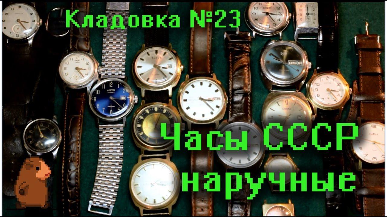 Часы – каталог товаров по низким ценам и с бесплатной доставкой. Широкий ассортимент и качественная продукция от joom.