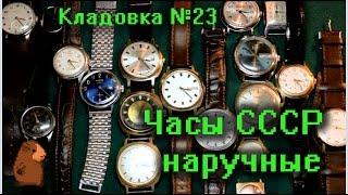 видео Двойная жизнь наручных часов