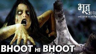 ,Bhoot Hi Bhoot, , Full Hindi Dubbed Horror Movie , Sajid , Shaheen