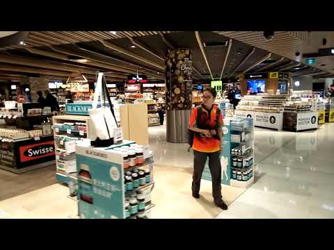 Sydney Kingsford Smith Airport 2017