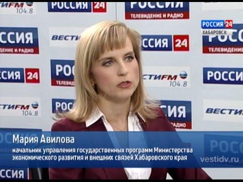 Вести-Хабаровск. Интервью с Марией Авиловой