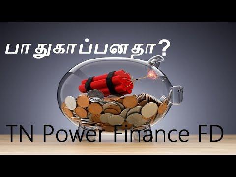 Tamil Nadu Power Finance FD பாதுகாப்பனதா?