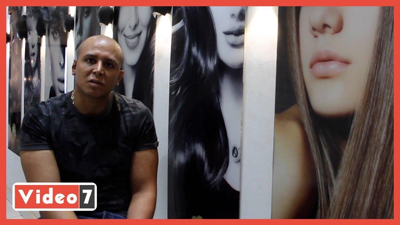 من مي عمر ليوسف الشريف.. هيثم دهب مصفف شعر النجوم يكشف أبرز الفنانين في رمضان 2021  - نشر قبل 24 ساعة
