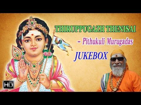 Pithukuli Murugadas - Lord Murugan Songs - Thiruppugazh Thenisai (Jukebox) - Tamil Devotional Songs