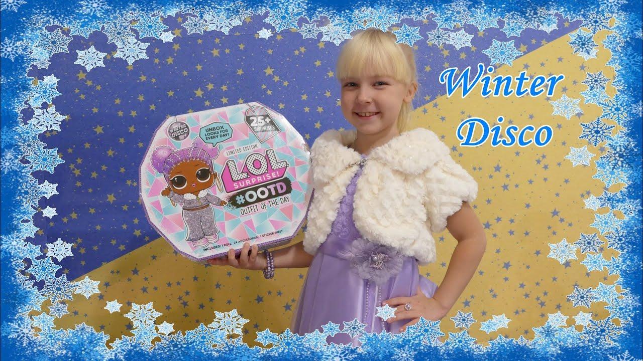 LOL OOTD Winter DISCO! ЛОЛ календарь Винтер ДИСКО ...