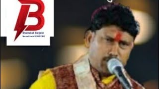 Gangour Jag gumiya maya jesa n koi bhadarkali mandal