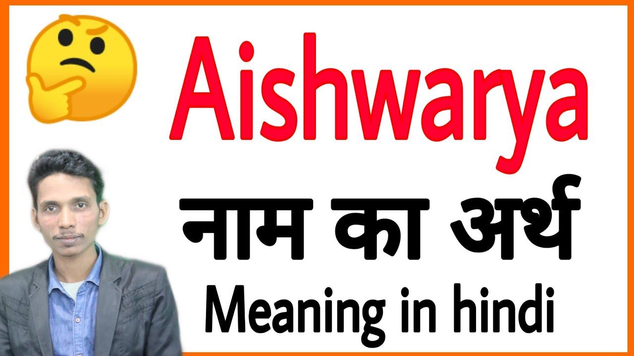 Aishwarya Ka Arth Aishwarya Ka Matlab Aishwarya Ka Hindi Aishwarya Ka Meaning Youtube Statistics of the name aishwarya. aishwarya ka arth aishwarya ka matlab