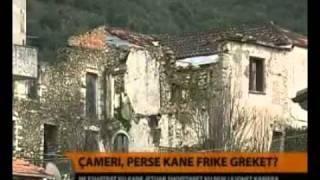 Çamëria, përse kanë frikë grekët ?  Top Channel