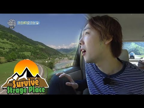 ['JINWOO' To Survive In Georgia] He's Impressed With The Scenery 20170813