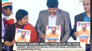 connectYoutube - Ramdev named 'impact person of the year'