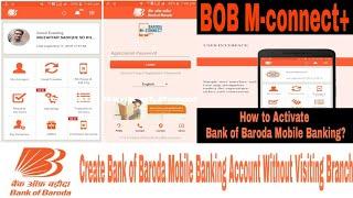 كيفية تفعيل/إنشاء بنك بارودا الخدمات المصرفية عبر الجوال ؟ | بوب M-توصيل + ، والحصول على بوب المصرفية عبر الهاتف المحمول MPIN