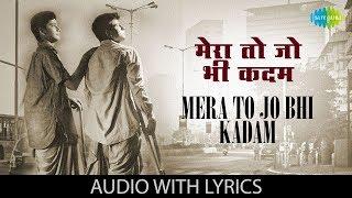 Mera To Jo Bhi Kadam with lyrics   मेरा तो जो भी कदम है   Mohammed Rafi   Dosti