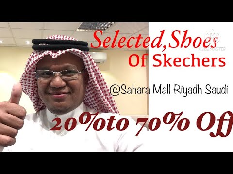 Discount, 20%70% OFF at Sahara Mall Riyadh Saudi