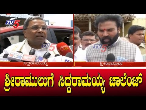 Siddaramaiah Open Challenge to MLA B Sreeramulu   TV5 Kannada News