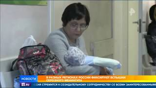 Смертельный вирус атаковал детей в Южно-Сахалинске