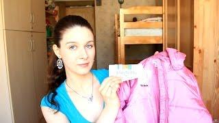 Покупки детской одежды Playtoday - обзор